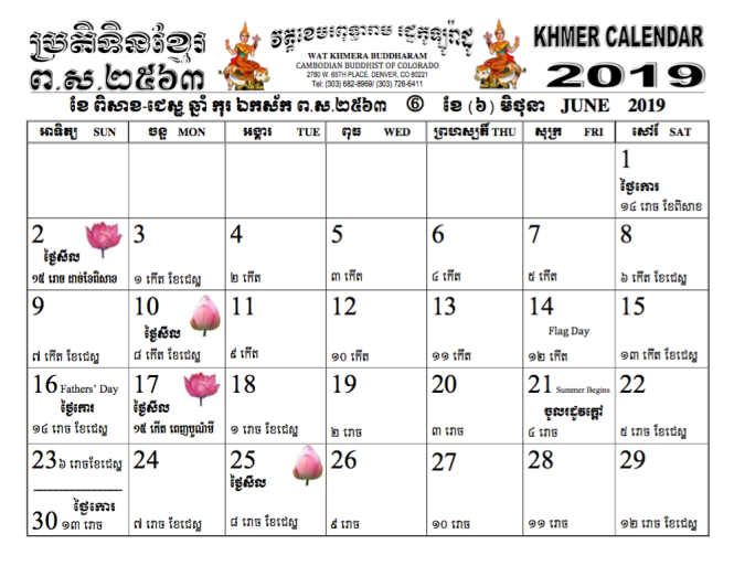 2019 calendar  u2013 cambodian buddhist of colorado